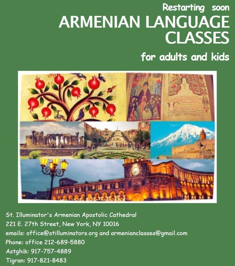 Armenian Classes
