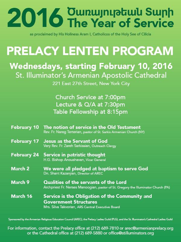 2016 Lenten Lecture Program E-Flyer