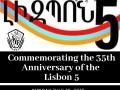 Lisbon 5 Flyer